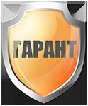 Ассоциация охранных предприятий «ГАРАНТ»